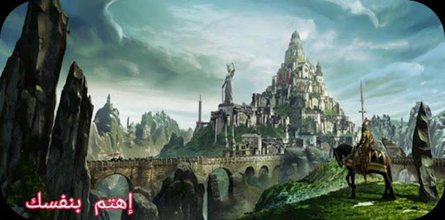 مدينة أغارثا الأسطورية في جوف الأرض : أين تقع