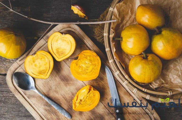فاكهة لوكوما : فوائد صحية لا تقدر بثمن لكنز حضارة الإنكا