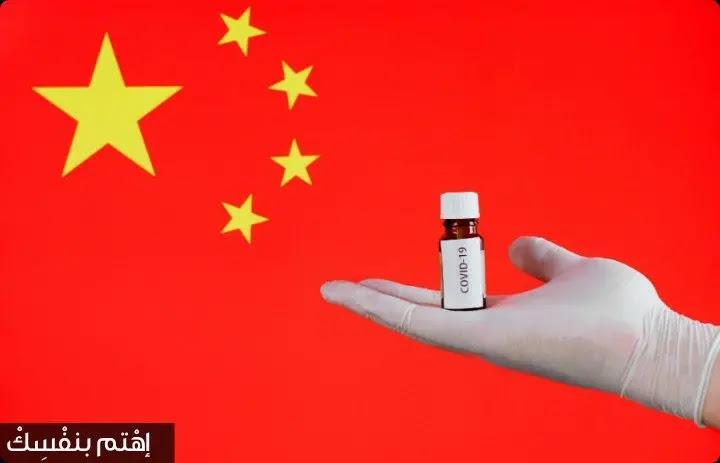 لماذا تعد دولة الصين بؤرة الأمراض والأوبئة ؟