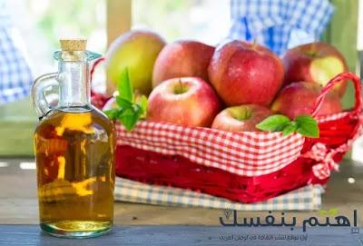 8 فوائد لخل التفاح لا تعرفها، إكتشفها الآن