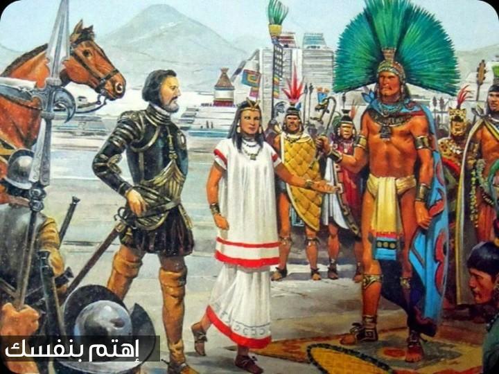 نهاية حضارة الأزتك المتوحشة على يد المستكشفين الإسبان