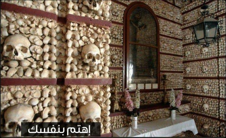 كنيسة كابيلا دوس اوسوس البرتغالية المبنية من عظام مسلمي الأندلس