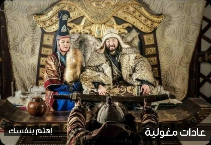 جنكيز خان مؤسس الإمبراطورية المغولية العظيمة