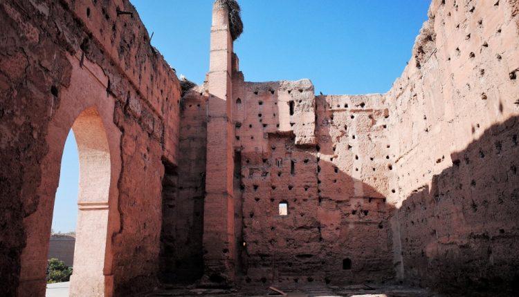 مجزرة قصر الرحاب