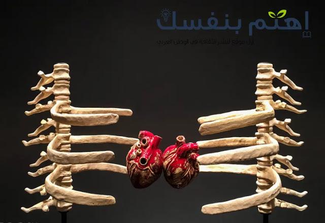 أعراض هشاشة العظام : الأسباب وسبل الوقاية والعلاج