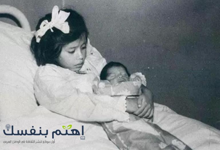 قصة لينا ميدينا : أصغر فتاة حامل في تاريخ الطب