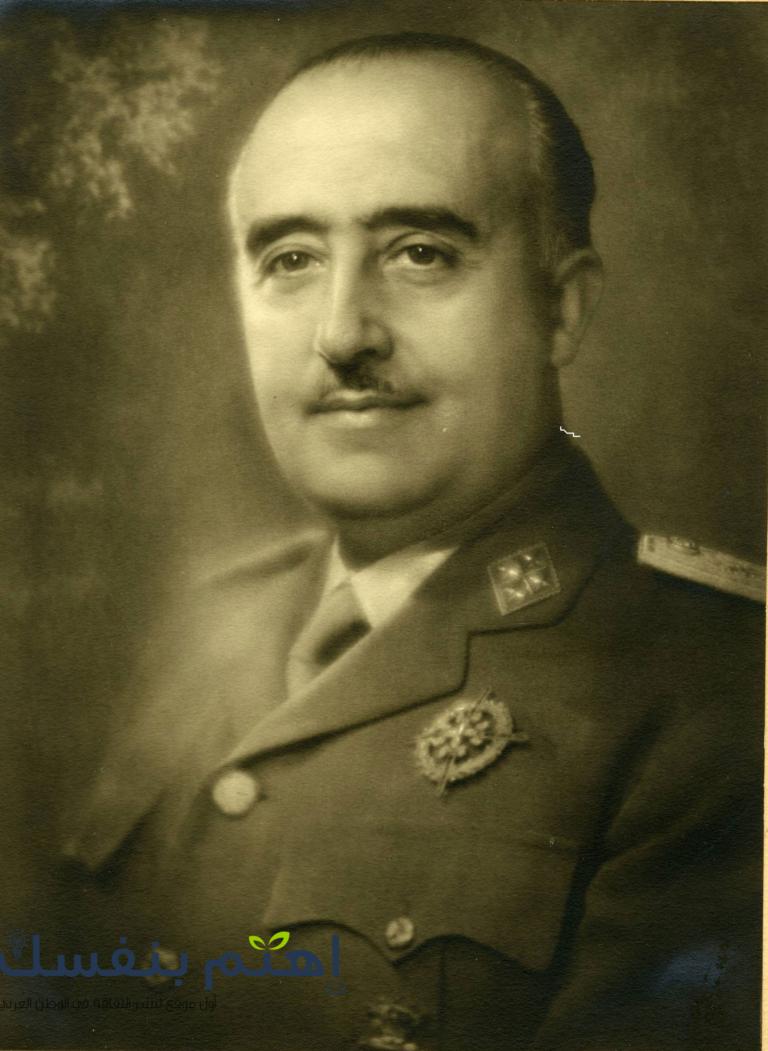 الجنرال الاسباني فرانكو : طاغية ودكتاتور بلاد الفلامنجو