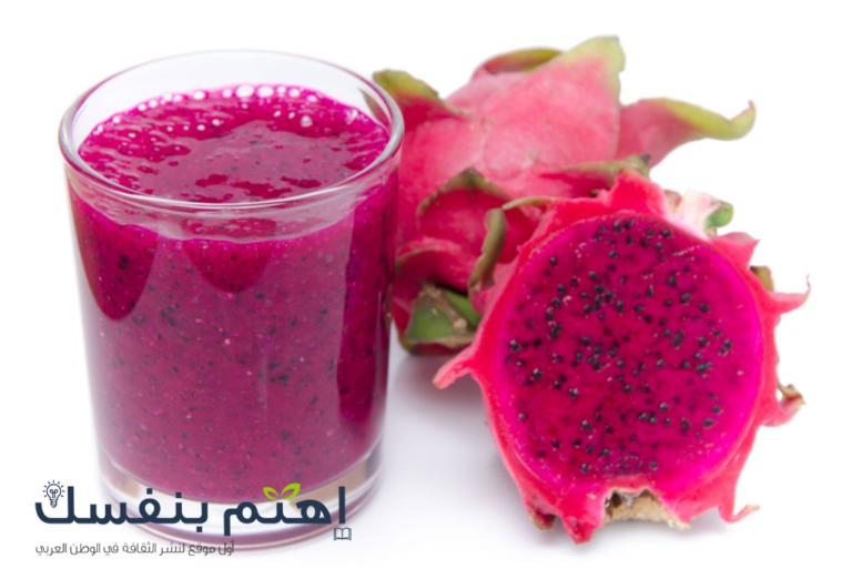 فوائد فاكهة التنين : فوائد عظيمة لفاكهة غير مشهورة