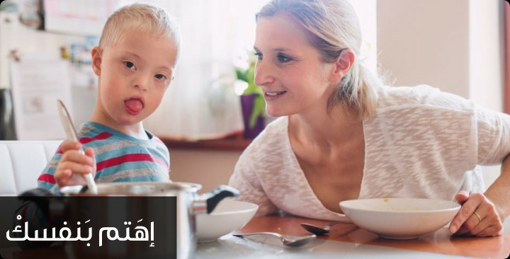 طفل صغير مصاب بمتلازمة داون