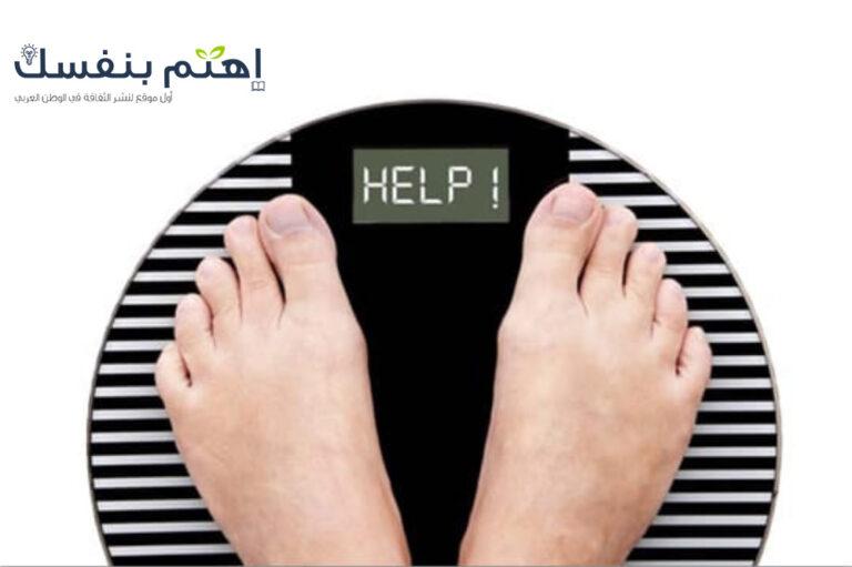 كيف انزل وزني : دليلك للتخسيس بالأعشاب و بطرق مجربة