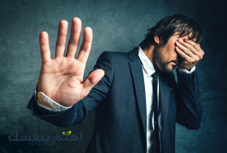 ما هو الاكتئاب : أعراضه، مسبباته وعلاجه