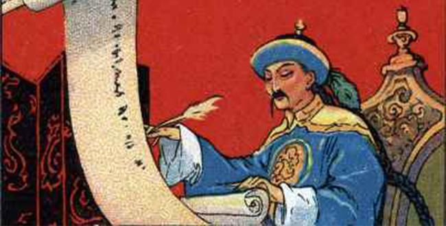 الرسم الصيني في الحضارة القديمة