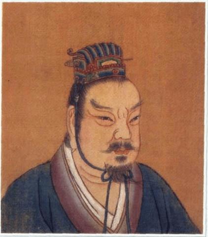 الإمبراطور تشين شي هوانغ
