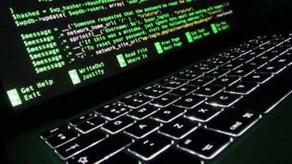 علم التشفير : علم الاكواد والبيانات والمفاتيح