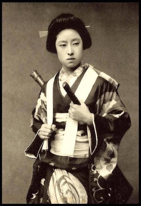 نساء الساموراي